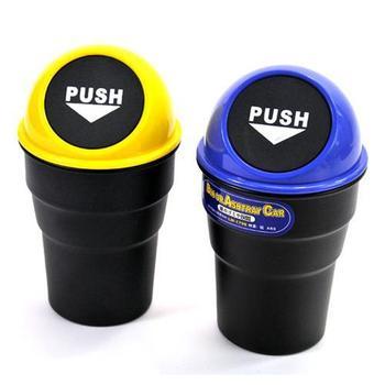 1pcs/lot Mini car garbage can Car Trash Can Garbage Dust Case Holder Bin