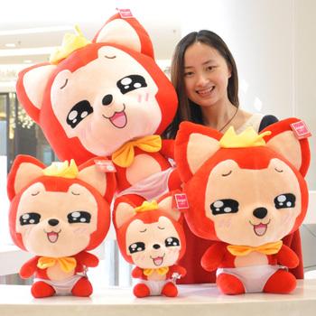 Hyraxes doll extra large hyraxes peach plush toy cloth doll dolls