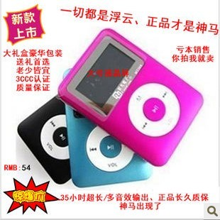 Mp3 mt368 4g player ultra long standby new arrival(China (Mainland))