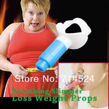 portable breath promotion