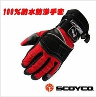 Free shipping / 100% waterproof windproof feathers to keep warm gloves motorcycle gloves warm all winter