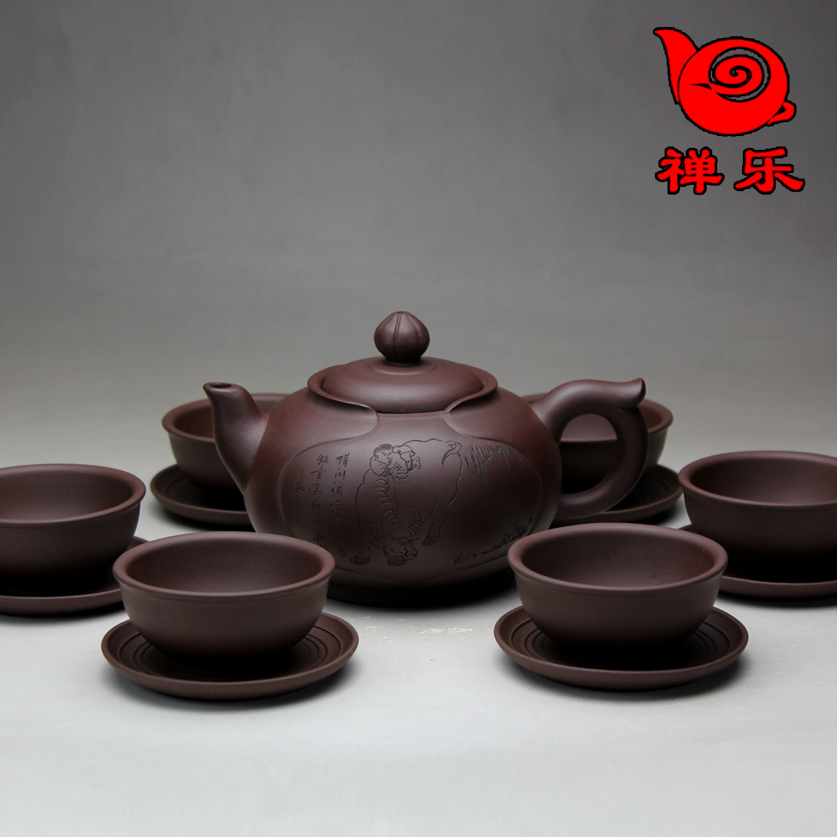 Yixing teapot tea set purple clay pot set gift cattle isonuclear allocytoplasmic(China (Mainland))
