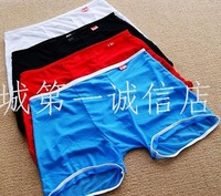 Uzhot transparent gauze sexy cool and refreshing men's big low-waist boxer panties