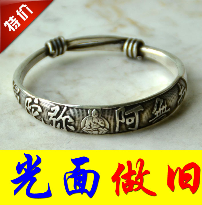 Antique finishing retro tibetan silver jewelry male Women lovers design bracelet hand ring mo(China (Mainland))