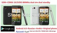 Original T329D GSM+CDMA EVDO 2000 1X 3G dual sim dual standby Android 4.0 smart phone Russian Arabic free shippping