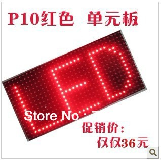 High Quality P10 P12 P16 P20 Outdoor Single Color Led Display Module P10 Led Screen Module sign panel board control card display