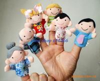 Finger Plush toys birthday gift good family free shipping