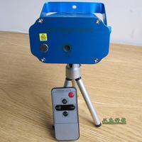 Starry laser light ktv laser light voice remote control night cup laser