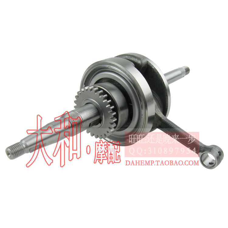 48cc scooter bikes gy6 80 crankshaft 125 engine 80cc bicycle engine kit(China (Mainland))