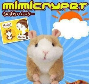Free shipping Best sale ! Cute Talking  Hamster Talking Hamster toysHamster talking Plush Animal Toy color is browm