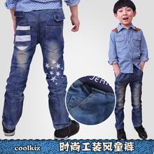 Boy Promotion Online Shopping