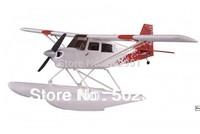 RC Airplane model 8GCBC SCOUT RTF