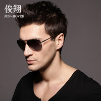 Polarized sunglasses male sunglasses large sunglasses mirror driver outdoor glasses diaoyu mirror myopia