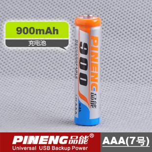 Pineng pn-900 aaa7 900 900mah ni-mh rechargeable battery