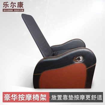 Lek-1 luxury massage chair rack massage cushion