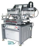 Precision Screen Printing Machine
