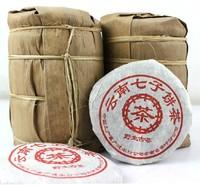 2005 year China Tea 100g Aged Shen puer tea yunnan pu'er Chinese Healthy tea diet tea products
