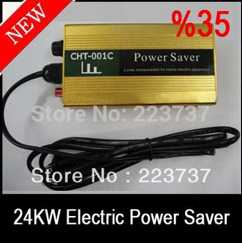 Free Shipping 24KW Electric Power Saver /24KW Single Phase Energy Savers Saving 35%