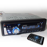 8207 car dvd car cd car usb mp4 sd refit
