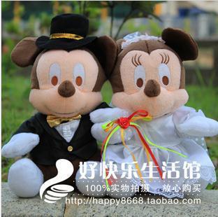stuffed plush mickey toy doll lovers wedding gift press baby wedding doll couple 20cm