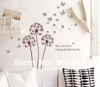 [funlife]-Lovely Flying Dandelion Peel and Sticker Art Mural Wall Stickers & 3D Vivid PVC browm butterflies