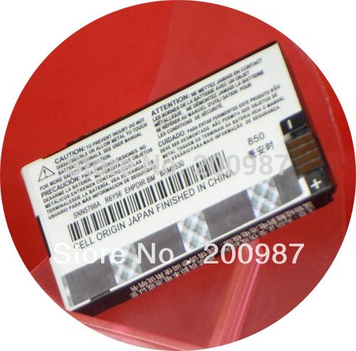 10PCS LOT wholesale BT50 battery for Motorola Motorola A1200, A630, A732, BA250, C118, C160, C193, C290, E1000, E1070,(Hong Kong)