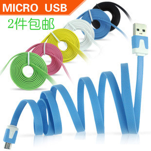 100pc/lot Original material for SAMSUNG micro usb data cable for electrical appliances i9300 n7100 multicolour(Hong Kong)