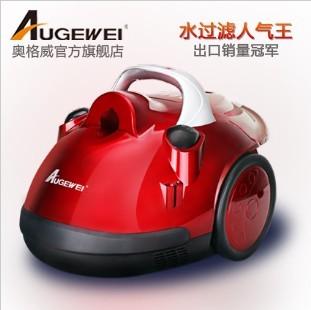 Augewei ogilvy zw12-18wft water bags waste-absorbing dustless vacuum cleaner