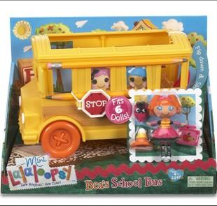 Lalaloopsy LOTTE mini school bus child girl toys(China (Mainland))