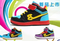 Free shipping: warm winter private sports shoes