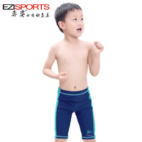 Child hot spring swimwear male child knee-length pants baby swimming pants ezi15028 2 - 16