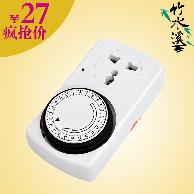 Timer timer socket timer switch socket time control switch remote control energy saving switch socket switch socket(China (Mainland))