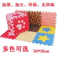 minder order$15 free shipping Eva child mattress floor mat puzzle foam block plastic tatami carpet