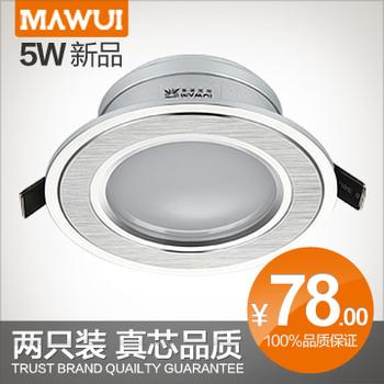 2.5 led downlight 5w full set of energy saving lamps 8 ceiling light living room ceiling downlight 7019
