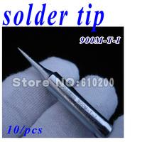 Free shipping 10/pcs 936 852d+ 909D Soldering iron tip 900M-T-I for Hakko Saike solder tip, Multiple Specification Choose
