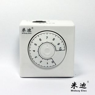 Midi countdown timer socket md-933 timer switch socket(China (Mainland))