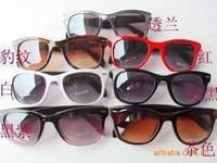 YBB Q0018 Fashion The Fan Bingbing Glasses Progressive Female Sunglasses Two Rivets