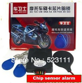 Free shipping Motorcycle alarm electric contact IC chip card anti-theft intelligent induction warded lock alarm(China (Mainland))