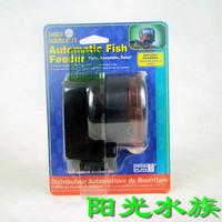 Fish tank supplies penn-plax automatic fish feeder