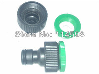"500pcs/lot Female 1/2""~3/4"" THREADED TAP CONNECTOR Hose adaptor"