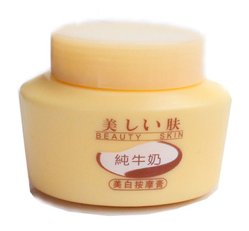 Moisturizing whitening nourishing moisturizing silky pure milk whitening massage cream professional hand nursing