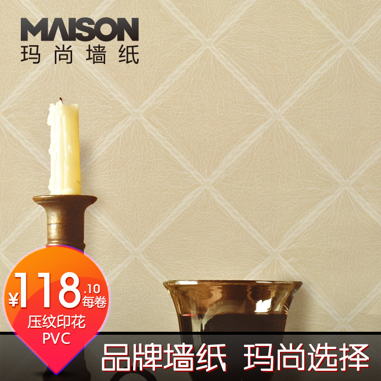 Pvc wallpaper brief bag leather wallpaper living room background wall wallpaper 588yg(China (Mainland))