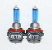 1PAIR H10 12V 42W Light Bulbs 6000K 2 Pcs Halogen Xenon Low Beam New Super White