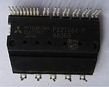 Intelligent ps21564-p MITSUBISHI powerex power module drive power dip