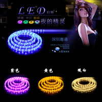 High bright led strip flat three-wire 36 beads 220v flat three wire waterproof led strip free shipping