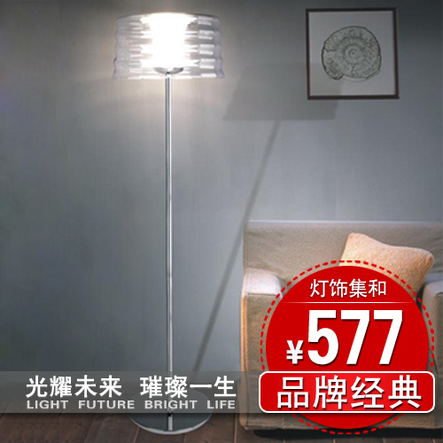 Fashion lamp brief modern floor lamp office desk table lamp floor lighting lamps(China (Mainland))
