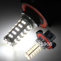 2 X H13 Car White 3528 SMD 68 LED Fog Light Lamp Bulb 12V