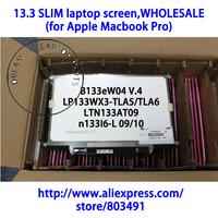 13.3 SLIM laptop screen WHOLESALE (for A1278 A1342), WXGA, B133EW04 V.4 LP133WX3-TLA5/TLA6 LTN133AT09 n133I6-L09/10