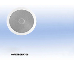 Ceiling speaker ceiling horn quality ceiling speaker compound cone 20w(China (Mainland))