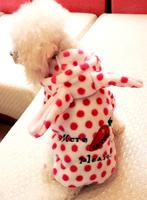 2015 NEW Pet dog cat cotton Frog four feet clothes coat dress wear T-shirt free shipping+free giftsRabbit shape long ears